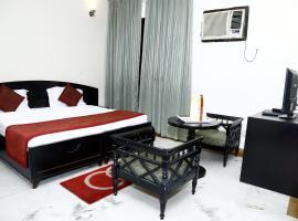 Hotel City Centre Inn @ Nizamuddin
