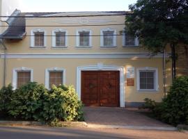 Hubertus Panzió, Csongrád (рядом с городом Magyartés)