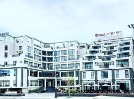 Dragon Sea Hotel, Sầm Sơn
