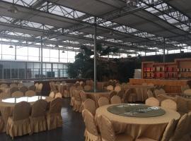 Yikang Tourism Garden Guesthouse, Yizhou (Yangjiazhuang yakınında)