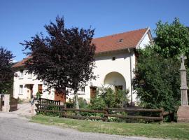 Gite Le Clos des Vosges, Ban-sur-Meurthe-Clefcy (рядом с городом Gerbépal)