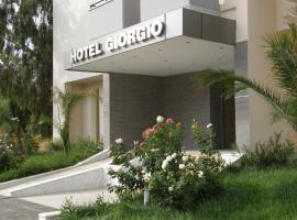 Hotel Giorgio, Афины (рядом с городом Akharnaí)