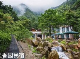 Lin'an Tianxiangyuan Villa, Lin'an (Dongguan yakınında)