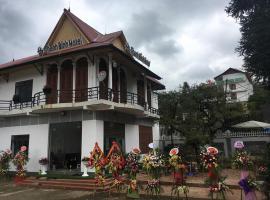Thanh Bình hotel, Sa Pa (Near Lai Chau)