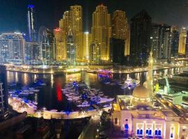 Stunning Dubai Marina View & Partial Sea View
