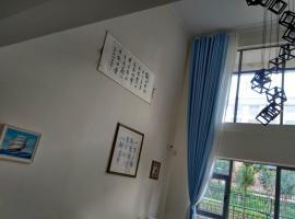 Yi Xin Guesthouse, Kunming (Tangchi yakınında)