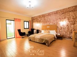 Cityzen Hotel, Douala