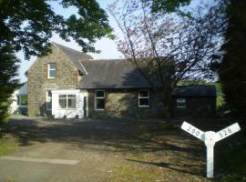 The Old Station House, Castle Douglas