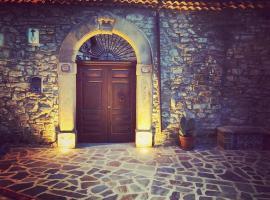 Antica Residenza Voso, Laureana Cilento (Matonti yakınında)