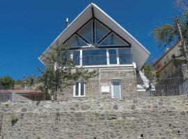 Prodromos Village House