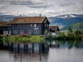 Haukelifjell Gjestehus, Vågsli