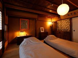 Kyomachiya of 100 years in age Japanese Kyoto style guesthouse