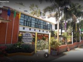 Iris Resort, Phalta (рядом с городом Diamond Harbour)