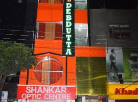 Hotel Debdutta