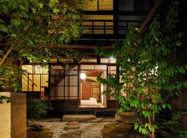 Kyomachiya Hotel Mifuku