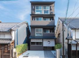 Ostay Kyoto Nijo-Jo Tsuki Hotel Apartment