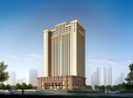 Nan Hai Pearl Hotel Apartment