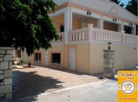 father's house in kissamos, Korfalónas