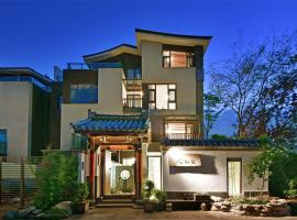 Nianzhixi Holiday Villa Canghai Yishu Branch