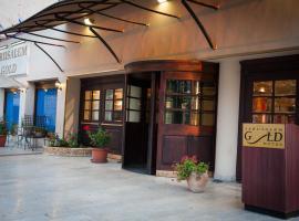 Jerusalem Gold Hotel, Jerusalem