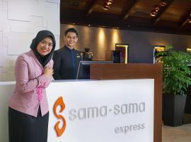 Sama Sama Express KLIA (Airside Transit Hotel), Sepang