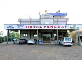 Panghat Restaurant & Guest House, Balesar