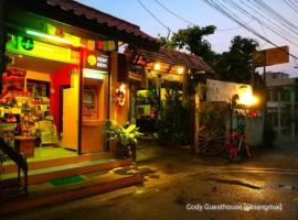 Cody GuestHouse