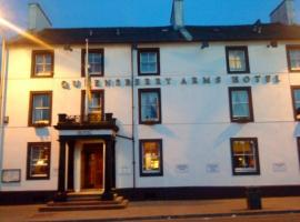 Queensberry Arms Hotel, Annan (рядом с городом Powfoot)