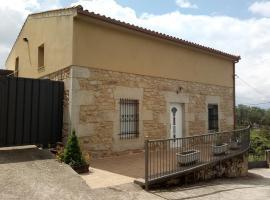 Casa Rural Mimbrero, Альдеадавила-де-ла-Рибера (рядом с городом Масуэко)