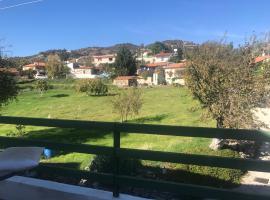 The School House Eptagonia Village