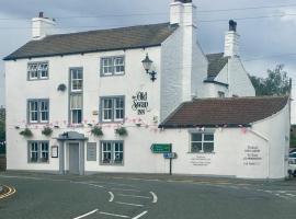 The Old Swan Inn, Скиптон (рядом с городом Eshton)