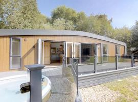 Willerby Arc Lodge