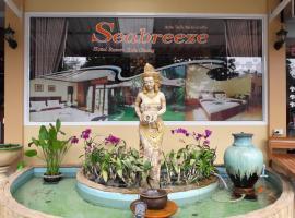 Seabreeze Hotel Kohchang