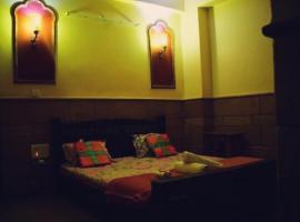 Little Havana Hotel & Safari