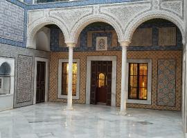 Palais Bayram, Tunis