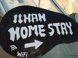 Ilham Homestay, Кута Ломбок (рядом с городом Mangkung)