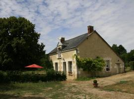 Gîte du Moulin de Montrésor, Montrésor