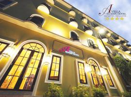 A Villa Huahin Hotel