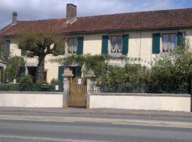 La Maison Jaune, Bouresse (Near Lussac-les-Châteaux)