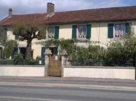 La Maison Jaune, Bouresse (рядом с городом La Rallerie)