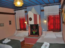 Artemi's GuestHouse, Кипи