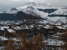 Casa Rural Los Robles, Valverde de los Arroyos (рядом с городом Palancares)