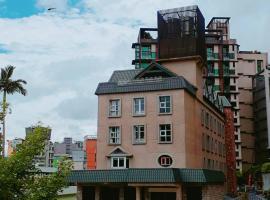 Hua Ge Hot Spring Hotel