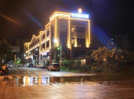 Xingzhe Boutique Hotel, Dongfang (Baomei yakınında)