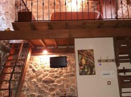 Loft Rural Corte de Fora, Ourense (San Amaro yakınında)