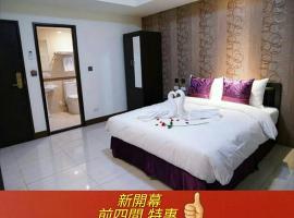 GIN JIAN Commercial Hotel
