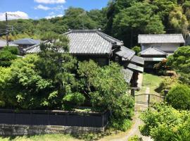 Kamakura Kokon / Vacation STAY 590