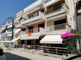 HOILIDAY'S HOUSE ΝΕΑ ΠΕΡΑΜΟΣ