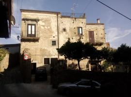 Appartamenti Piccolo, Ficarra