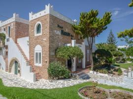 Hotel Naxos Beach